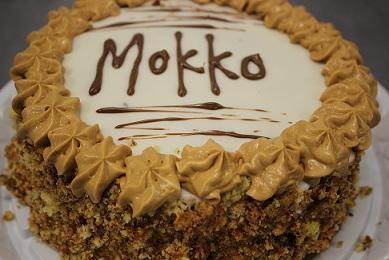 """Пирожное шоколадно-кофейное """"Мокко"""""""